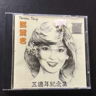 Teresa Teng The Collection