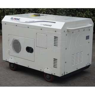 Backup power generator