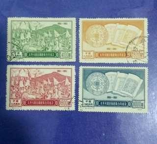 1952 China C12 Used Stamp Set