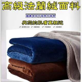 生活家高質感法蘭絨萬用毯小號-單人加厚款100*150公分~珊瑚絨~冷氣毯~懶人毯~4季毯