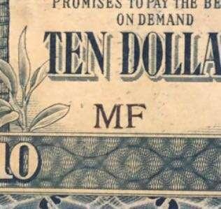 Malaya Japanese $10 Block MF