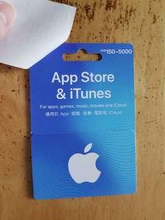 iTunes Gift Card $150
