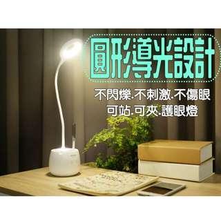 LED~星環筆筒檯燈~環形導光檯燈~可彎曲蛇管~觸控三段調光~筆筒桌燈~USB工作燈~床頭燈~小夜燈~護眼燈