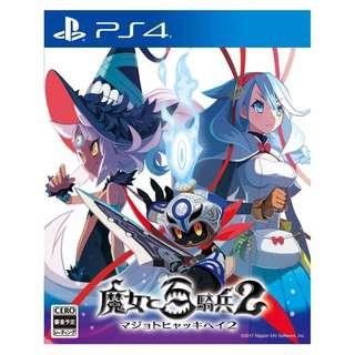 🚚 The Witch and the Hundred Knight 2 - Chinese Version (PS4)