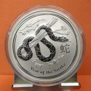 2013年澳大利亞(Australia) 農曆生肖系列 —蛇年(Lunar Year of Snake) 5盎司(8澳元)紀念銀幣