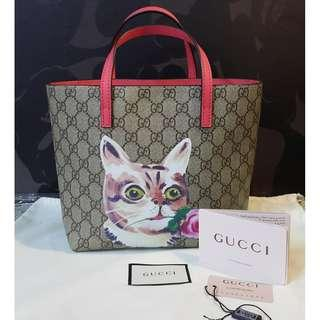 Gucci Signature Junior Tote Bag