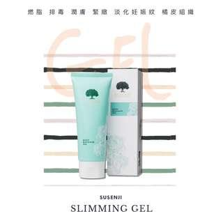 Susenji Body Slimming Gel