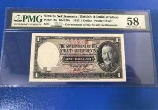 🚚 Strait settlement 1935 $1 PMG 58
