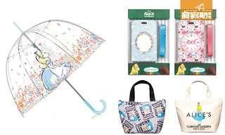 Alice愛麗絲長傘