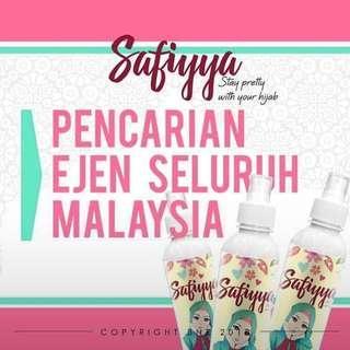 Safiyya Hijab Spray, Safiyya Hijab Spray Perfume & Safiyya Hair Treatment Perfume