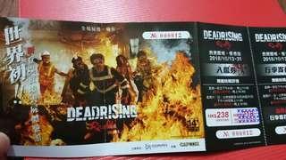 Dead Rising: Reality喪屍圍城‧香港站