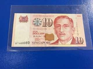 🚚 Low number note $10 000089
