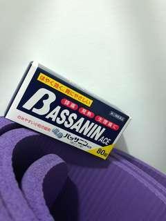 日本頭痛藥 M痛救星🤩發燒🤒️