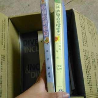 黃色/藍色A4塑質20頁活頁夾共2本