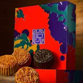 Grand Hyatt Mooncake box 2018
