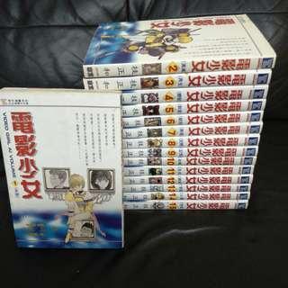 电影少女 Video Girl Ai 1-15 Comic [漫画] by 桂正和 [Tong Li][Complete] for $50!