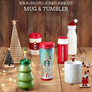 Starbucks Korea Christmas 🎄 Collection