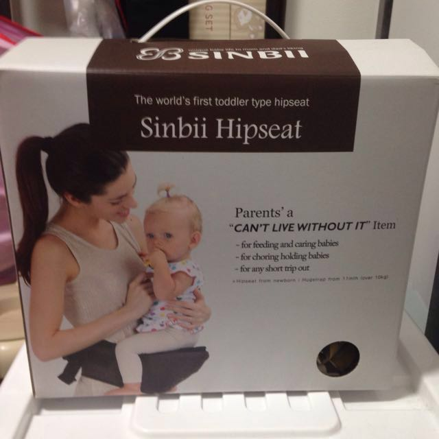 Best Price Today Sinbii Hip Seat Carrier Made In Korea