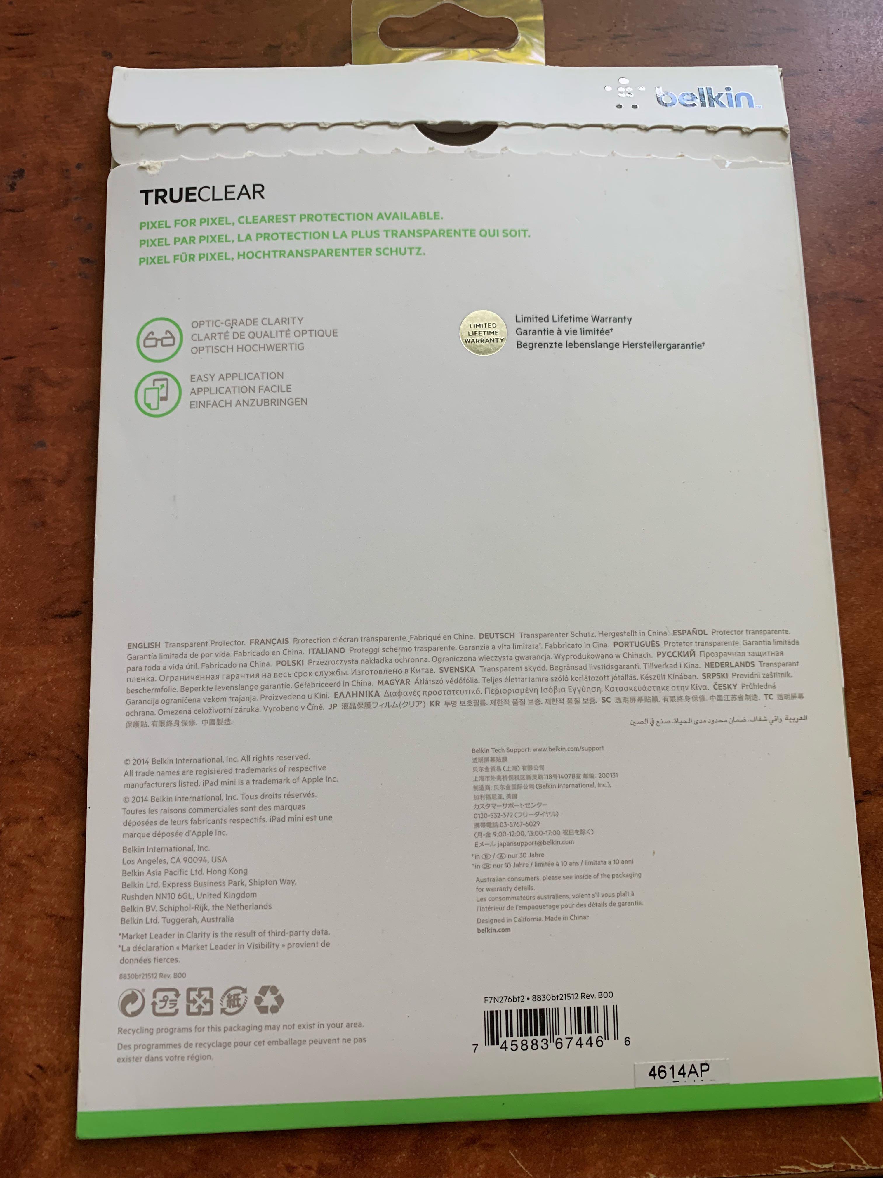 Belkin iPad mini/mini 2/mini 3 2 pack screen protector