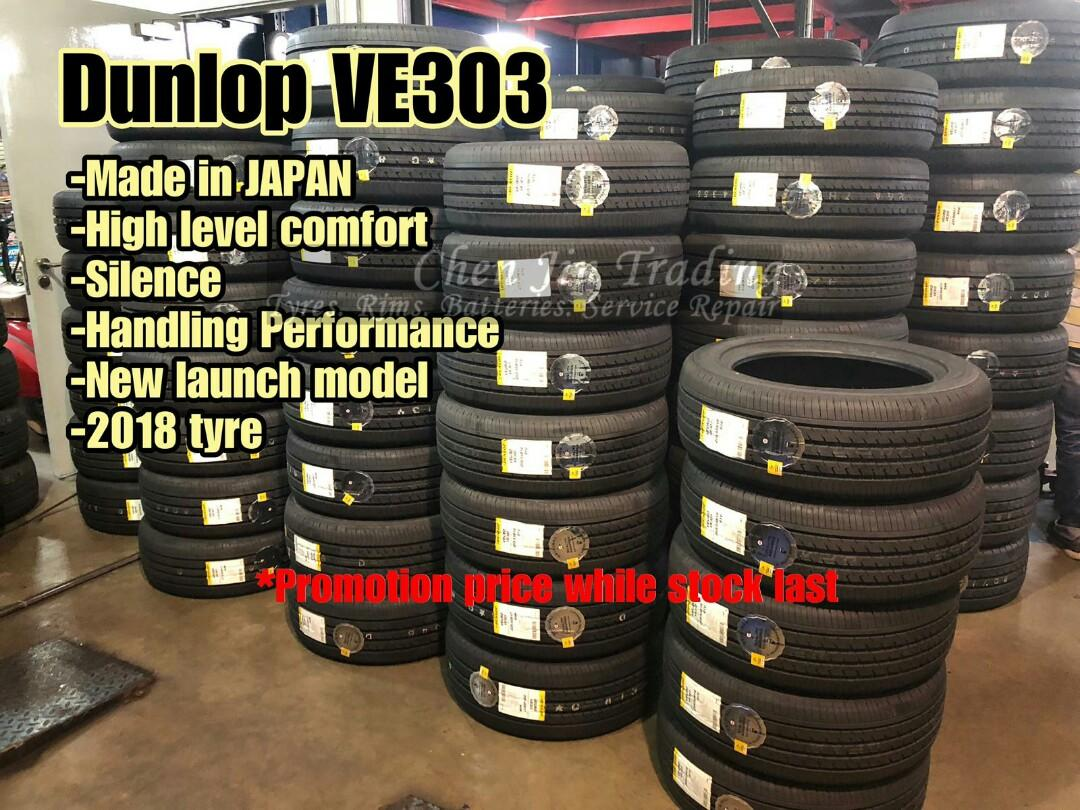 Dunlop VE303 made in Japan tyre, newly launch, promotion