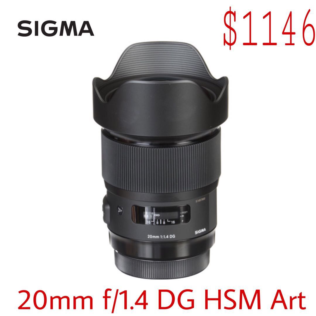 9dc89a30550 Sigma 20mm f/1.4 DG HSM Art for Canon EF, Nikon F and Sony E ...