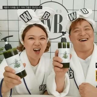 韓國Wonder Bath Super Vegitoks Cleanser 綠茶洗面乳升級版 300ML大容量