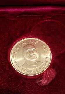 🚚 總統蔣公九秩誕辰紀念金章