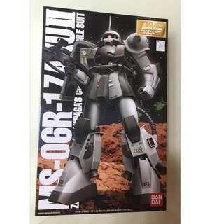 BNIB bought in Japan GUNDAM<clearance sale>