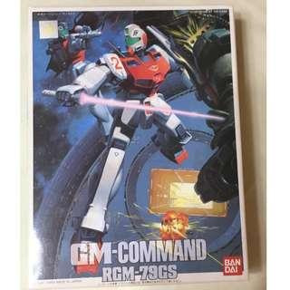 ( price***Lowered )BNIB GUNDAM, bought in Japan