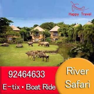 River Safari River Safari River Safari River Safari