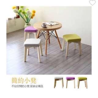 全新優惠價北歐造型椅