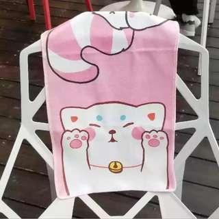 Small Cute Towel