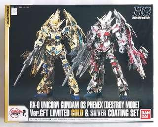 HG Phenex Gold and Silver - GFT limited edition