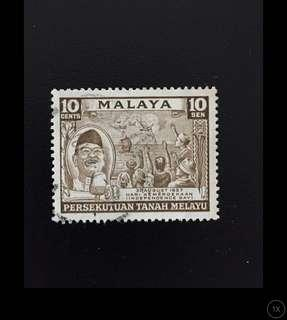 Malaya 1957 Independence 1V Used SG5 (0473)