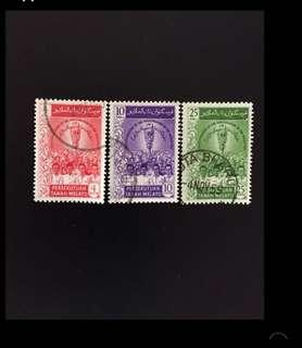 Malaya 1959 Inauguration of Parliament 3VSet Used SG12-14 (0474)