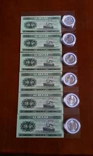 全新:中國人民銀行:1953年:紙幣:伍分:6張: 全新:中華人民共和國:1988年:五分:硬幣:銅鋅合金:铝镁合金:6個:全共12 :