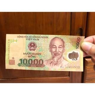 🚚 1'0000越南盾 頭頓石油井圖像 /  越南🇻🇳真鈔 錢幣 透明 浮雕 雷射 娛樂 增值 現金 紙幣收藏