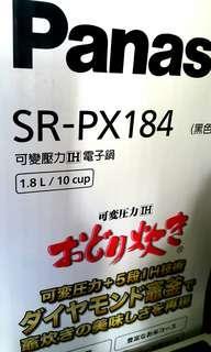 SR-PX184日本製可變壓力IH電子鍋