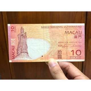 🚚 拾圓澳門幣 馬祖圖像 / 真鈔 錢幣 娛樂 增值 大西洋銀行 現金 紙幣收藏