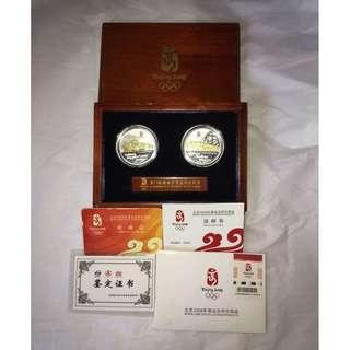 減價 - 2008年北京奧運 紀念金銀幣