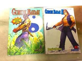 Guruh Badai l & ll vol.1