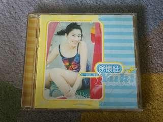 Used original yuki hsu cd fei qi lai
