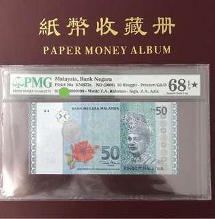 Malaysia 🇲🇾 $50 Ringgit (Solid no 9)EPQ 68⭐️