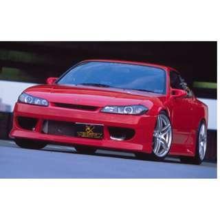 Nissan Silvia S15 Vertex Bodykit