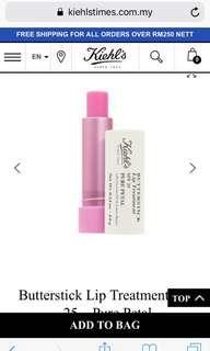 Kiehl's Butterstick Lip Treatment SPF 25 - Pure Petal