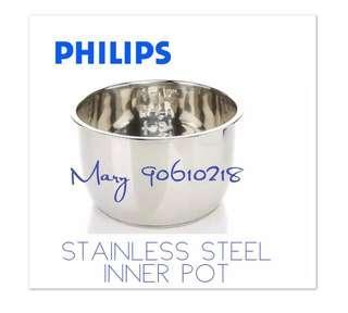 🚚 Philips Pressure Cooker Stainless steel inner pot