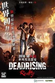 Two tickets to Deadrising 喪屍館 兩張飛