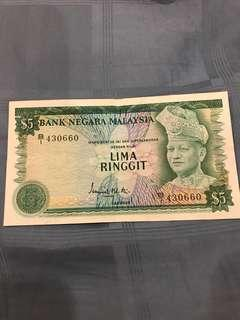 Old RM5 Malaysia currency note