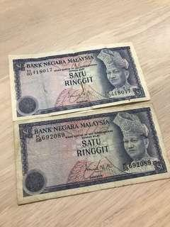 RM1 Malaysia Note