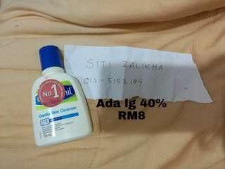 PRELOVED Gentle Skin Cleanser